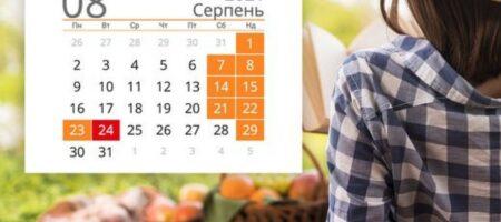 В Украине в августе запланировано 10 официальных выходных