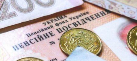 Украинцам незапланированно добавят денег к пенсиям: кому ждать доплаты уже в августе