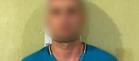 Сумчанин дважды изнасиловал 18-летнюю девушку