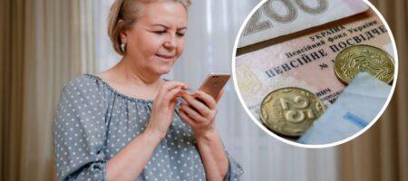 Украинкам при выходе на пенсию нужно подтвердить добрачную фамилию: как это сделать