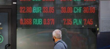Финансовый кризис и отток валюты: появился прогноз курса доллара в Украине на начало осени