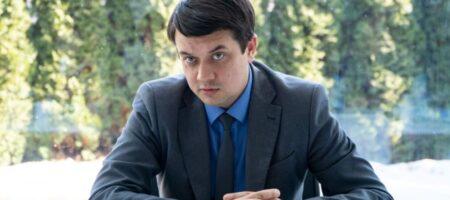 Разумков прокомментировал идею Арестовича о переименовании Украины