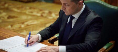 Зеленский ввёл в действие секретное решение СНБО