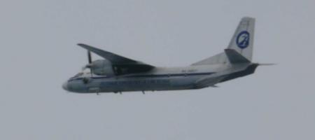 Японцы в шоке: самолеты РФ вторглись в воздушное пространство страны