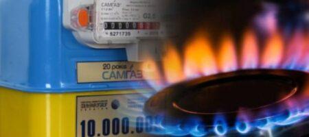 Для сотен тысяч украинцев тарифы на газ будут вчетверо выше фиксированной цены
