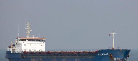 Два российских корабля угодили в аварии в проливе Босфор