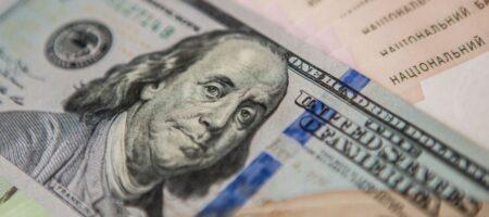 Стало известно, каким будет курс доллара до конца октября