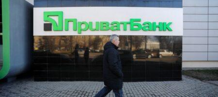 ПриватБанк выплатил украинцу с переломом позвоночника 149 гривен