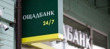 В Украине банки закрывают свои отделения
