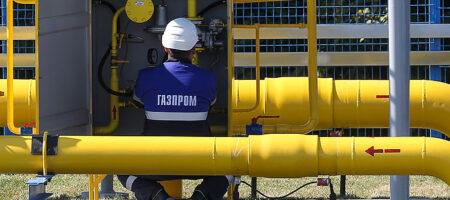 """""""Газпром"""" приостановил транзит газа в Венгрию через Украину"""
