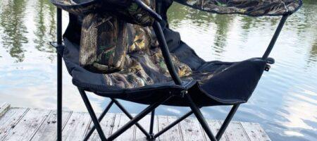 Покупка комфортного кресла для рыбалки в Украине